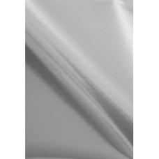 Dona Jerdona фольга 1,5 м матовая серебристая 100238