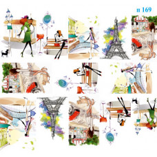 Dona Jerdona Слайдер дизайн (Париж осенью) П169