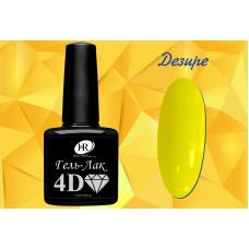 HR Гель-лак 4D желтый