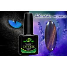 Магнитный гель-лак HR Shellac Cat's Eye 661