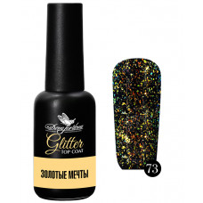 Dona Jerdona Glitter Top Coat Золотые мечты №73