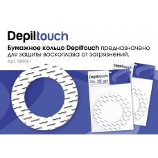 Кольцо защитное бумажное c надрезами для воскоплава (20 шт.) Depiltouch