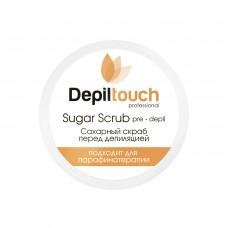 Скраб сахарный перед депиляцией с натуральным мёдом (Depiltouch professional)