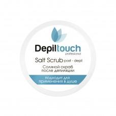 Соляной скраб-пиллинг против вросших волос с экстрактом водорослей (Depiltouch professional)