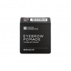 Помада для бровей Brow pomade Lucas' Cosmetics (dark brown) - темно-коричневый