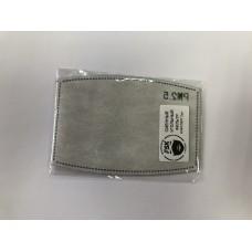 Угольный фильтр KN 95 (КОМПЛЕКТ 2 ШТ.)