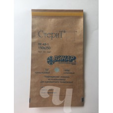 Крафт-пакет СтериТ с индикатором