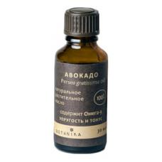 АВОКАДО (Persea gratissima oil) 100% натуральное жирное масло 30 мл