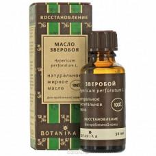 ЗВЕРОБОЙ (Hypericum perforatum L. oil)