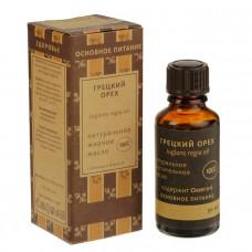 Грецкий орех (Juglans regia oil)