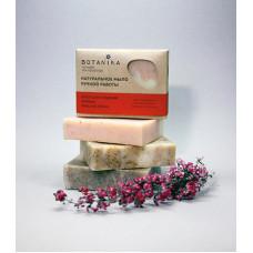 Мыло ручной работы Апельсин, корица и красная глина