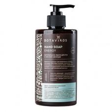 Натуральное жидкое мыло Energy с маслом авокадо, 4 л