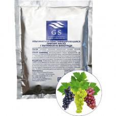 Альгинатная  маска  с вытяжкой из винограда