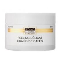 Пилинг деликатный с зернами кофе (для скрабирования тела)