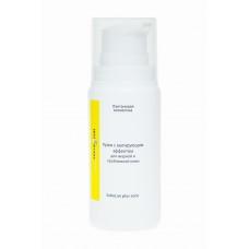 Крем с матирующим эффектом для жирной и проблемной кожи SeboLan plus Acne