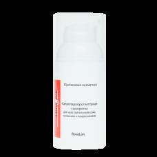 Капилляропротекторная сыворотка для чувствительной кожи, склонной к покраснениям, RosaLan